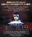 レ・ミゼラブル 25周年記念コンサート[AmazonDVDコレクション] 画像
