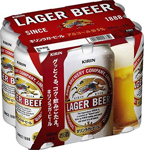 ラガービール 500ml×6本
