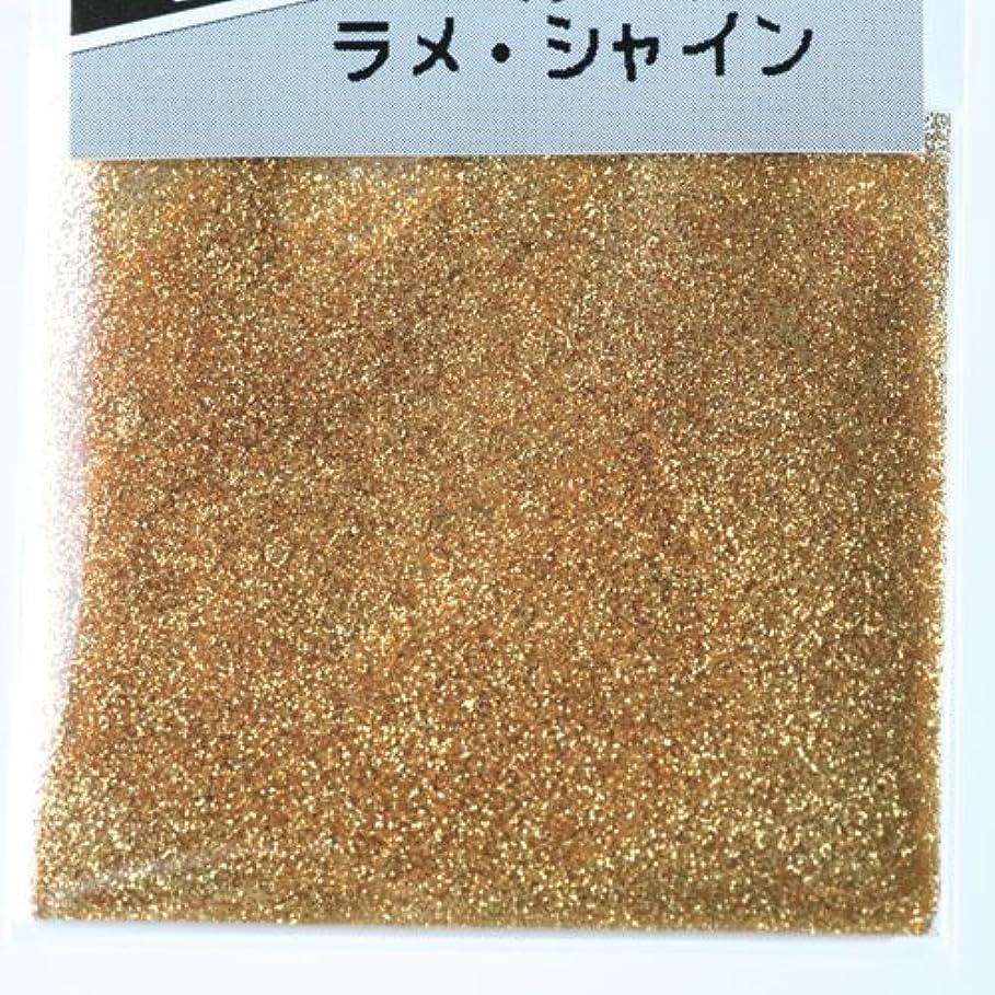 顕現タイピスト歩道ピカエース ネイル用パウダー ピカエース ラメシャイン S #482 ゴールド 0.7g アート材