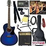 S.Yairi ヤイリ アコースティックギター エレアコ YE-5M/BB サクラ楽器オリジナル 初心者入門セット