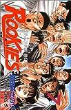 ROOKIES (7) (ジャンプ・コミックス)