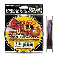 ダイヤフィッシング PEライン フロストン 鯛カブラ専用PEライン 200m 1.5号 7.5kg 5色