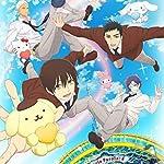 TVアニメ「サンリオ男子」第6巻【Blu-ray】