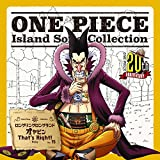 ONE PIECE Island Song Collection ロングリングロングランド「オヤビンThat
