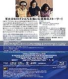 ドリーム [AmazonDVDコレクション] [Blu-ray] 画像