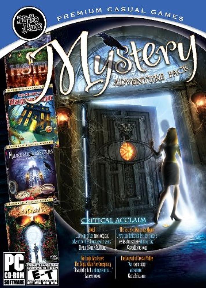 雄弁ラテン露Mystery Adventure Pack (輸入版)