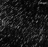 【Amazon.co.jp限定】この雨に撃たれて ~秋雨盤~  (初回限定盤) (CD + DVD) (Amazon.co.jp限定特典 : オリジナルポストカード~絵柄C~ 付)
