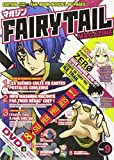 Fairy tail magazine, vol. 9