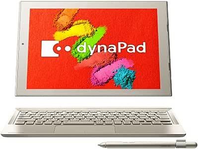 東芝(TOSHIBA) 東芝 ノートパソコン dynapad N72/TG サテンゴールド(オフィスホームとビジネスプレミアム) PN72TGPNWA