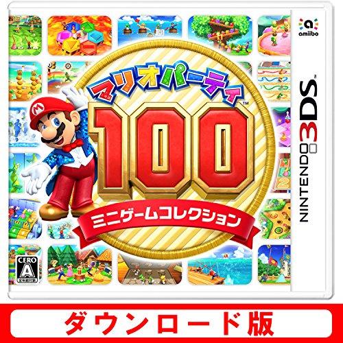 マリオパーティ100 ミニゲームコレクション オンラインコード版(ニンテンドーソフトカタログクーポンキャン...