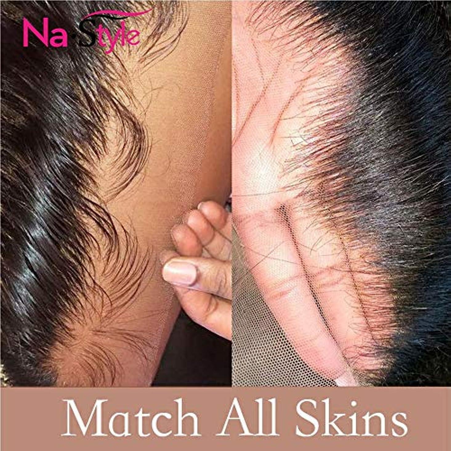 観察ストレスの多いスモッグ美しく HD透明なレースのかつらショート人毛ウィッグボブ13x6レースフロントウィッグスキンメルトレースフロントウィッグ人毛のために黒人女性レミー (Stretched Length : 8inches)