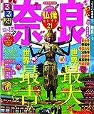 るるぶ奈良'12~'13 (国内シリーズ) 画像