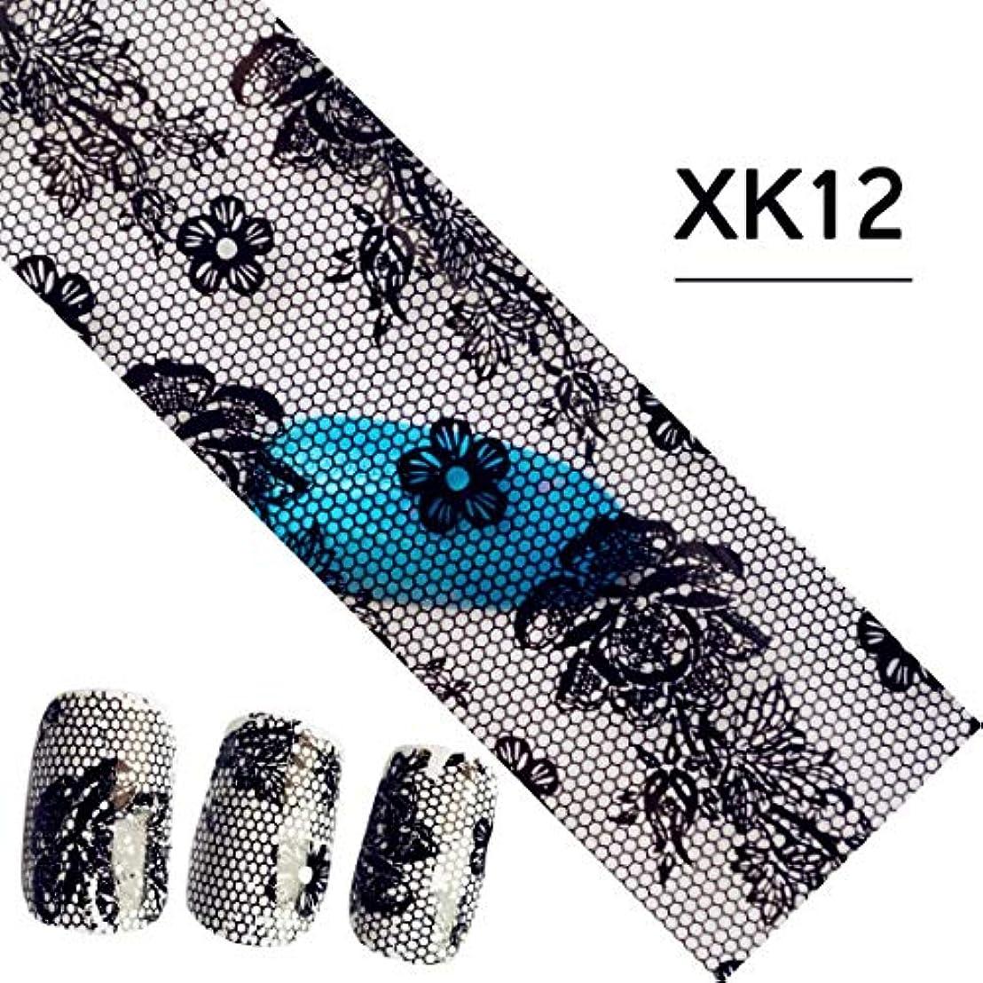 熱心なフィットネスベーリング海峡SUKTI&XIAO ネイルステッカー ゴールドストライプの異なるデザインステッカーネイルアート転送箔装飾スライダーネイルアートアクセサリー、Xk12