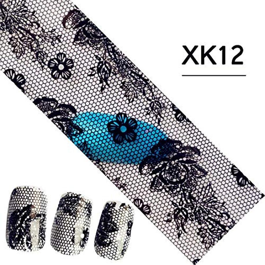 制限する前述の病SUKTI&XIAO ネイルステッカー ゴールドストライプの異なるデザインステッカーネイルアート転送箔装飾スライダーネイルアートアクセサリー、Xk12