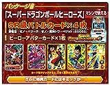 ドラゴンボールヒーローズ 5枚セット UMX-01 孫悟空:ゼノ UMX-02 ベジータ:ゼノ UMX-03 ベジット UMX-04 魔人トワ アバターカード