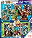 スーパードラゴンボールヒーローズ ユニバースデッキセット