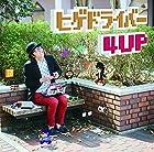 [Amazon.co.jp限定]ヒゲドライバー 4UP(ドットイラスト缶バッジ1種)