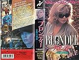 ブロンディー〜女銀行強盗〜(字幕版) [VHS]
