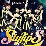 NOVAレボリューション(初回限定盤)(DVD付)