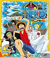 ワンピース ねじまき島の冒険 [Blu-ray]