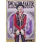 PEACE MAKER 4 (ヤングジャンプコミックス)