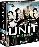 ザ・ユニット 米軍極秘部隊 シーズン4 <SEASONSコンパクト・ボックス>[DVD]