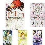 プラチナエンド コミック1-6巻 セット