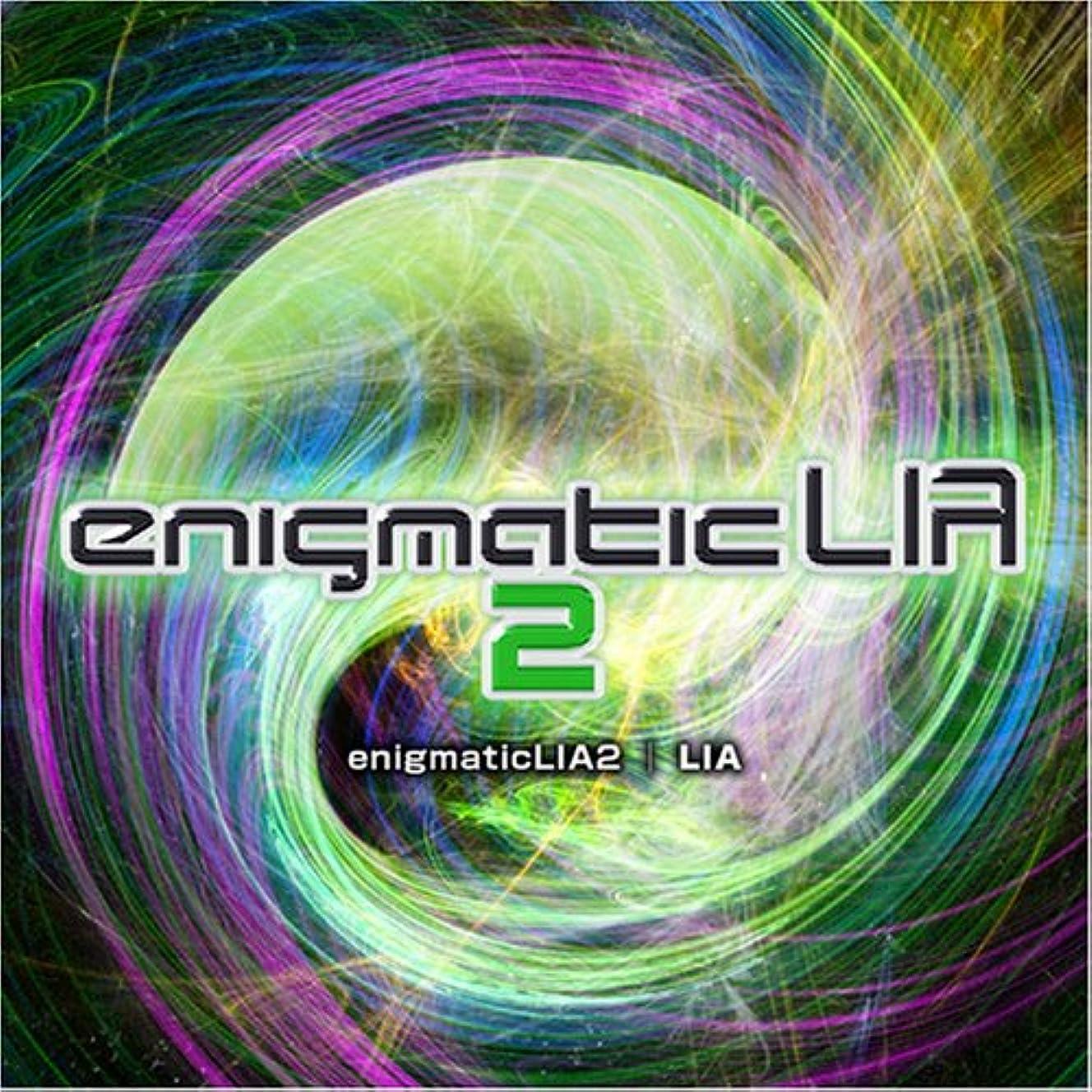 コンテンツレイアウト魅力enigmatic LIA 2
