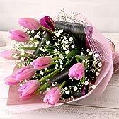 チューリップ 誕生日用花束 正午までのご注文は翌日配達  翌日配達お花屋さん★3月16日までのお届け★