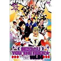 ヤンチャ黙示録 4 [DVD]