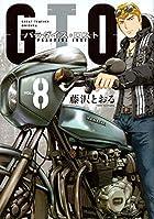 GTO パラダイス・ロスト 第08巻