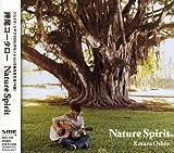 Nature Spirit 画像