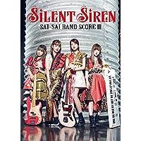 SILENT SIREN / サイサイ バンドスコアIII (バンド・スコア)