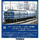 TOMIX Nゲージ JR 12 3000系・14系15形 だいせん ちくま セット 98449 鉄道模型 客車
