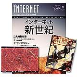 インプレスR&D (編集) 発売日: 2017/11/16新品:   ¥ 1,890