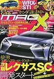 NEW MODEL MAGAZINE X (ニューモデルマガジン X) 2012年 06月号 [雑誌]