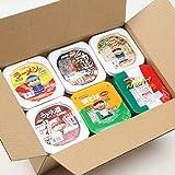 【東京拉麺】しんちゃん詰め合わせセット 12入(全6種各2個入) ミニラーメン カップラーメン
