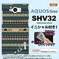 SHV32 スマホケース AQUOS SERIE カバー アクオス セリエ ソフトケース イニシャル エスニックゾウ 青 nk-shv32-tp1573ini R