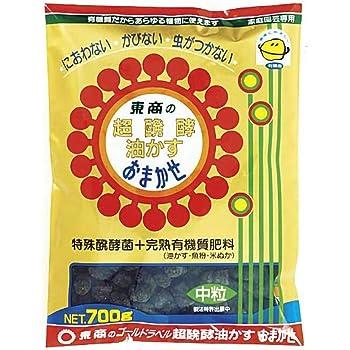 東商 超醗酵油かすおまかせ 中粒 700g