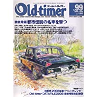 Old-timer (オールドタイマー) 2008年 04月号 [雑誌]