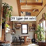 DIY (gjør det selv) (Norwegian Edition)