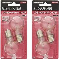 パナソニック ミニクリプトン電球 100V 60W形(54W) E17口金 35mm径 クリア 2個入り LDS100V…
