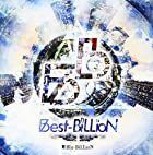 Best-BiLLioN (初回盤)
