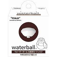 東レ 浄水器 ウォーターボール カートリッジ 交換用 WBC600-S ホワイト