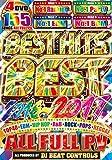 Best Hits Best 2016?2017