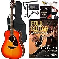 ヤマハ ギター 初心者 セット アコースティックギター FG830AB オータムバースト 入門13点セット チューナー付