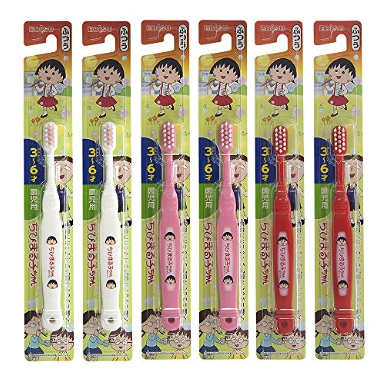 かなり素晴らしい簡単なエビス 歯ブラシ 子供 ちびまる子ちゃん 6才以上 6本組 6才以上
