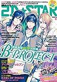 本・漫画・雑誌通販専門店ランキング23位 2D☆STAR Vol.6 (別冊JUNON)