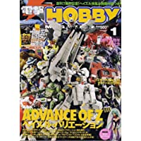 電撃 HOBBY MAGAZINE (ホビーマガジン) 01月号 [雑誌]