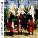 Bulgarian Folk Dances, Vol.1